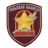 Поисковики, Тульская обл., Вахта Памяти